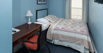 Irving House At Harvard - קיימברידג' - חדר שינה