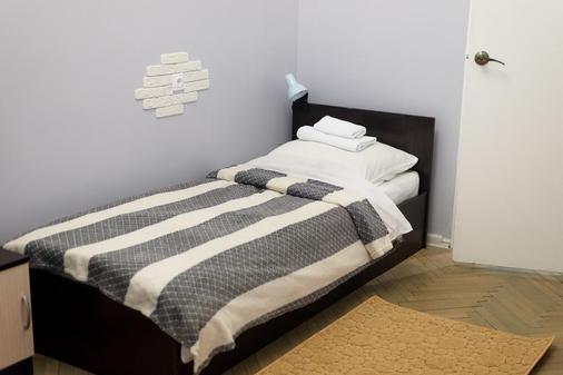 Guest House Kseniya - Saint Petersburg - Bedroom