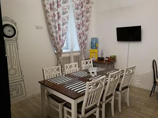Guest House Kseniya - Saint Petersburg - Dining room