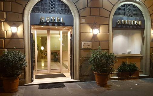 Hotel Capitol - Rooma - Rakennus