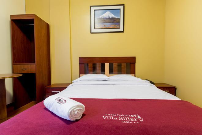 西亞爾別墅旅館 - 阿雷基帕 - 阿雷基帕 - 臥室