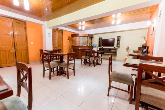 西亞爾別墅旅館 - 阿雷基帕 - 阿雷基帕 - 餐廳