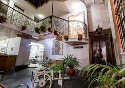 Villa Sillar - Arequipa - Lobby