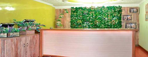 Hotel La Puerta Del Sol - Bucaramanga - Ρεσεψιόν