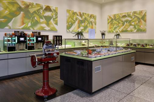 Achat Plaza-City Bremen - Bremen - Buffet