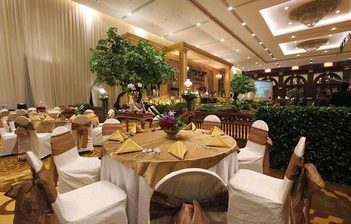 雅加達潘柯蘭必達卡拉大酒店 - 雅加達 - 南雅加達 - 宴會廳