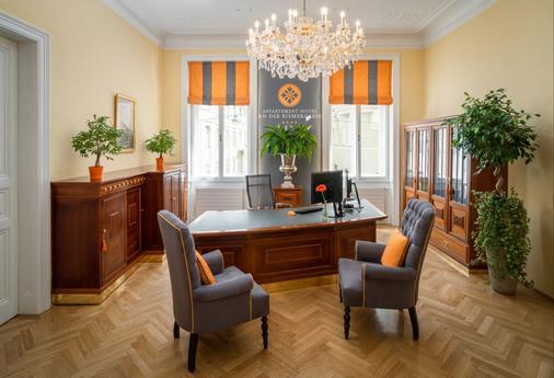 里默街公寓酒店 - 維也納 - 維也納 - 櫃檯