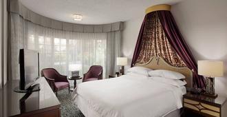 Anaheim Majestic Garden Hotel - Anaheim - Bedroom