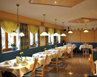 Hotel Garni Jagermo - Grasbrunn - Restaurant