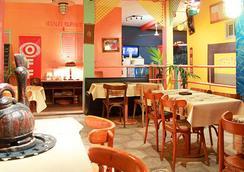 Hotel Du Phare - Dakar - Nhà hàng