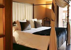 Hotel La Joyosa Guarda - Olite - Bedroom