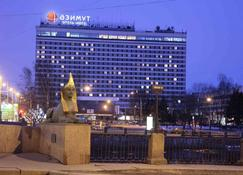 Azimut Hotel St. Petersburg - Saint Petersburg - Building