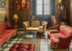 Casa Pedro Loza - Guadalajara - Salon
