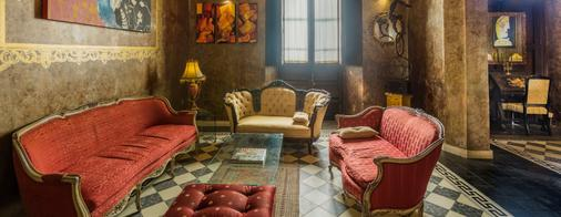 Casa Pedro Loza - Guadalajara - Area lounge