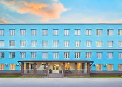 Atlantic Hotel - Nizhny Novgorod - Building