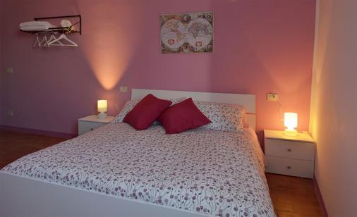 Dimora Nel Borgo - Offida - Bedroom