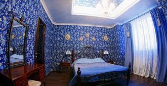 Irkutsk City Lodge - Hostel - Irkutsk - Bedroom