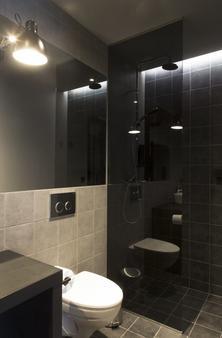 Skuggi Hotel by Keahotels - Reykjavik - Bathroom