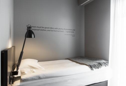 Skuggi Hotel by Keahotels - Reykjavik - Bedroom