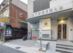 Chaiin Hotel - Dongmen - Taipei - Edifici