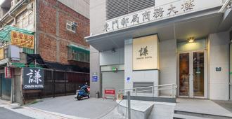 Chaiin Hotel - Dongmen - Taipéi - Edificio