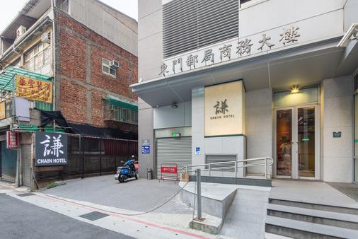 Chaiin Hotel - Dongmen - Taipei - Building