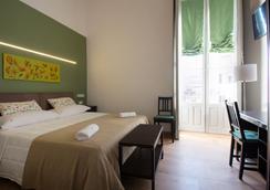 Cianciana - Catania - Bedroom