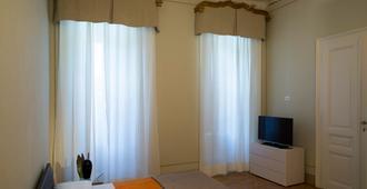 Le Saline Luxury Guest House - تريست - غرفة نوم