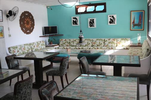 曼陀羅旅館 - Buzios (布基亞斯濱海碼頭) - 布希奧斯 - 休閒室