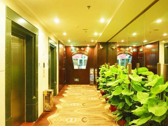 Raystar - Guangzhou - Lobby