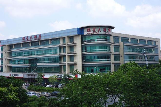 Raystar - Guangzhou - Building