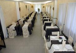 Hotel Nobile - Chianciano Terme - Nhà hàng