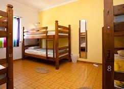 Good Feeling Hostel & Guesthouse - וילה דה ביספו - חדר שינה