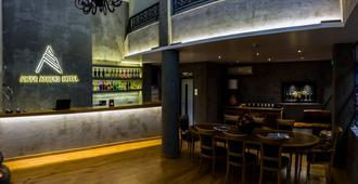 Alter Athens - Adults Only - Athens - Bar