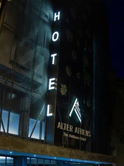 Alter Athens - Adults Only - Athens - Building