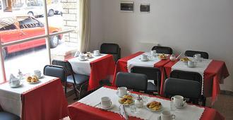 Hotel San Jose - Mar del Plata - Comedor