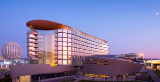 Hilton Astana - Nur-Sultan
