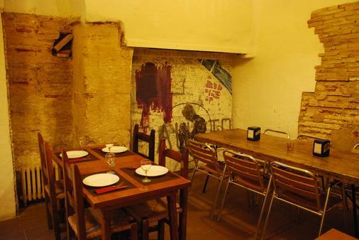 Innsa Hostel - Valencia - Dining room