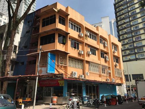橙色佩考旅館 - 吉隆坡 - 建築