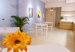 橙色佩考旅館 - 吉隆坡 - 餐廳