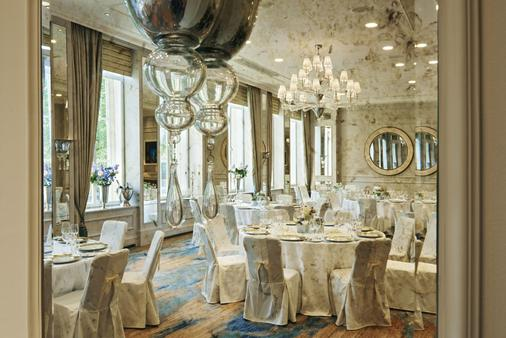 Waldorf Astoria Amsterdam - Amsterdam - Banquet hall