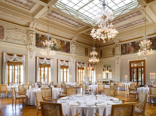噴泉大皇宮酒店 - 費齊 - 菲烏吉 - 宴會廳