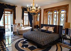 辛特拉馬莫里斯飯店 - 辛特拉 - 臥室