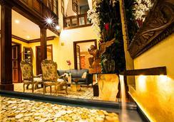 The Orchids Hotel - Bogotá - Oleskelutila