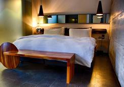 Centerhotel Thingholt - Reykjavik - Makuuhuone