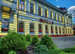 Selivanov Hotel - Rostow - Gebäude