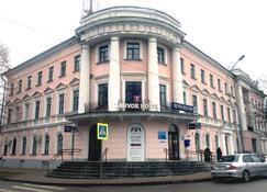 Boutique-Hotel Truvor - Veliky Novgorod - Building