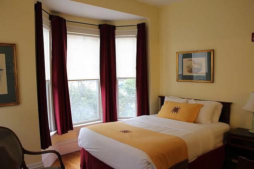 Harding House - Cambridge - Phòng ngủ