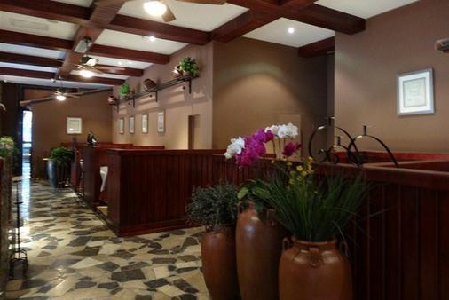 Yinchuan Shengshi Garden Hotel - Yinchuan - Restaurant