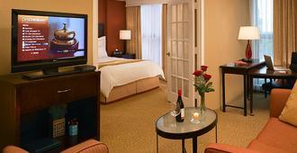 Chicago Marriott Suites O'Hare - Rosemont